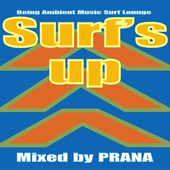 Surfs Up Cooking Free Ringtone Download Chillout