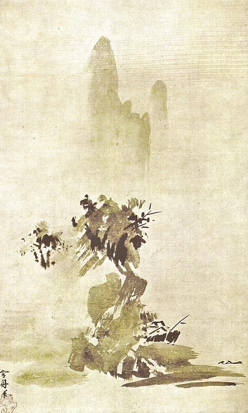 Tao Mind vs The Intellect